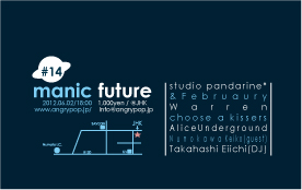 manic future vol.14 Flyer