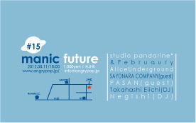 manic future vol.15 Flyer