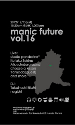 manic future vol.16 Flyer
