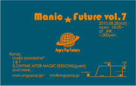 manic future vol.7 Flyer