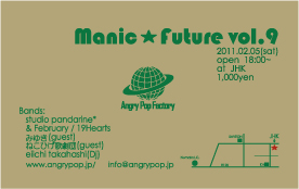 manic future vol.9 Flyer